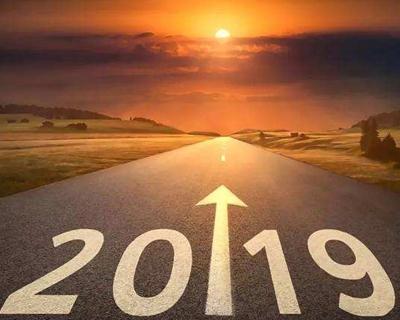 2019年01月01日 新年的第一天